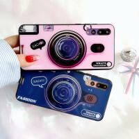 p20手机壳照相机少女款p20pro个性玻璃壳全包支架软壳潮创意 粉色相机 p20