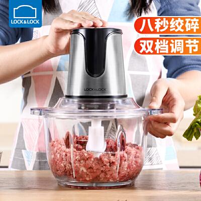 乐扣乐扣绞肉机电动家用多功能不锈钢料理机搅菜碎菜器搅肉机小型 钢机钢轴 2L容量 四叶刀片 快慢两键