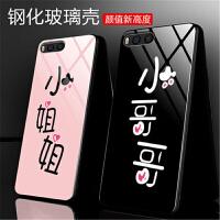 小米note3手机壳+钢化膜 小米NOTE3保护套 小米note3 minote3 手机套 全包防摔硅胶软边钢化玻璃彩