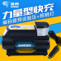 WINDEK瑞柯车载充气泵车载小轿车12v便携式汽车用轮胎打气泵电动打气筒RCP-B61A