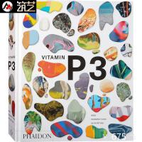 Vitamin P3 New Perspectives in Painting维他命P3 绘画新视角 插画现代画书籍
