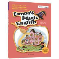 Emma's Magic English 爱玛的魔法英语(四年级上册)(人教版)
