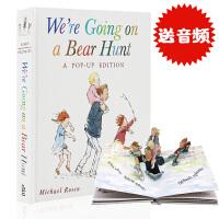 进口英文原版绘本 We're Going on a Bear Hunt Popup 我们要去捉猎熊 立体书 一起去猎熊