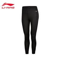 李宁健身裤女士2017新款李宁专业系列训练裤裤子女装针织运动裤AULM162
