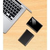 迷你充电宝超薄小巧大容量20000毫安苹果oppo魅族华为vivo便携自带线X小巧7女生移动电源快充