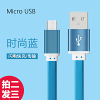 彩色扁平面条micro usb数据线1 2 3米安卓智能手机通用充电连接线