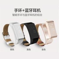 智能手环男女手表计步运动手环蓝牙耳机通话腕表兼容苹果ios安卓