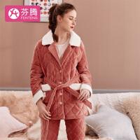 芬腾 加厚夹棉睡衣女士新品简约纯色翻领长袖开衫系带家居服套装女 砖红