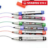 德国思笔乐 圆头白板专用笔教学授课笔 记号笔 粉色/黑色/红色/蓝色/绿色/紫色