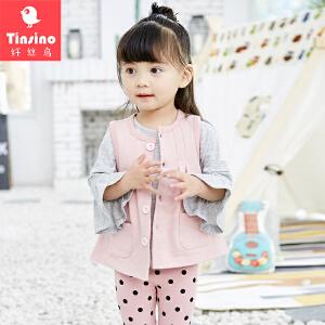 【1件3折价:38.7】纤丝鸟(TINSINO)女童马甲儿童开衫外套宝宝春装背心春