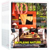 法国AD杂志 订阅2020年 E24 别墅 豪宅 住宅 酒店 室内空间 软装设计 家具产品设计杂志