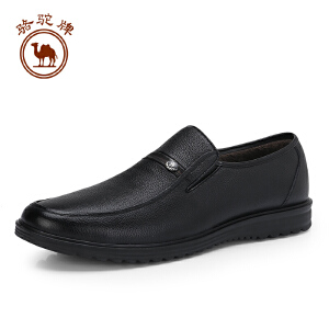骆驼牌男鞋 新品保暖绒里真皮男鞋轻便简约舒适低帮男鞋