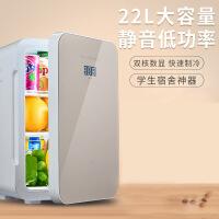 慈百佳(CIBAIJIA) 车载冰箱 大容量小冰箱小冰柜冷藏柜汽车保鲜保温箱 22升金色数显