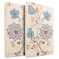 苹果iPad mini2 MD531ZP ME279CH/A平板电脑1代保护套迷你3壳卡 ipad mini123-硬
