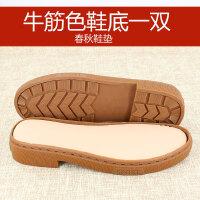 女士马丁靴鞋底防滑耐磨手工编织鞋鞋材鞋料做鞋辅料钩鞋牛筋鞋底