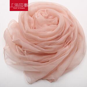 上海故事春秋冬季新款长款纯色桑蚕丝丝巾围巾披肩纱巾