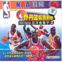 【商城正版】乔丹篮坛告别赛.98'NBA 总决赛精华(下 1VCD)