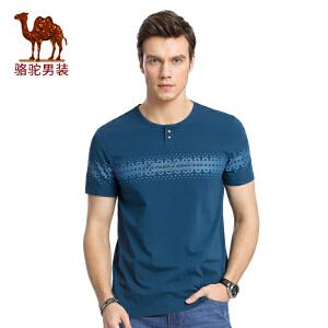 骆驼男装 夏季新款印花圆领修身商务休闲男青年短袖T恤衫