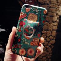 苹果7plus手机壳硅胶iphone6sp带挂绳支架软浮雕8X潮牌创意女