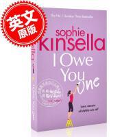 现货 我欠你一次 英文原版 I Owe You One 索菲・金塞拉 Sophie Kinsella 购物狂系列小说作