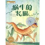 海豚绘本花园:蜗牛的长腿 (绘本) (英)达米安・哈维 文,(英)科奇・保罗 图 9787539429700
