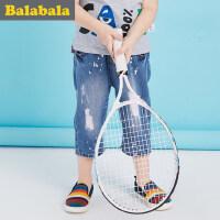 【4折到手价:71.6】巴拉巴拉男童短裤中大童童装裤子2017夏装新款儿童