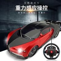 环奇电动遥控车重力感应高速跑车赛车儿童玩具车男孩礼物充电汽车