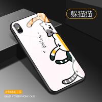 苹果6plus玻璃手机壳卡通超薄7plus可爱个性创意文艺iPhoneX网红抖音同款8x全包防摔ip iPhone X