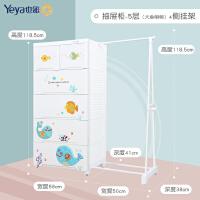 Yeya也雅宝宝抽屉式收纳柜子儿童衣柜塑料卡通储物柜婴儿侧挂柜子