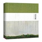 声律启蒙:吴冠中插图珍藏版(1-9年级必读书单)