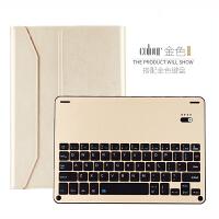 苹果ipad pro10.5保护套全包壳蓝牙键盘超薄2017新款10.5寸 金色(Pro 10.5寸)