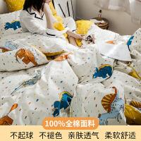 四件套全棉纯棉被套夏季三件套被单网红款床单床笠床上用品 1.2m床 床单款三件套不掉色不起球 -适用15