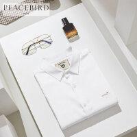 太平鸟男装 长袖衬衫男韩版春季新款商务休闲天丝绒翻领白色衬衣