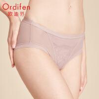 欧迪芬女式内裤舒适无痕轻薄凉爽女士中腰三角裤XP0214