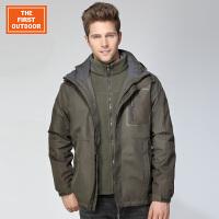 美国第一户外 冬季新款冲锋衣 男 三合一两件套防水透气 登山服保暖