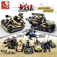 小鲁班积木军事8-10周岁12小儿童益智拼装兼容乐高玩具男孩子拼装