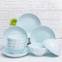 餐具套装 陶瓷家用清新时尚北欧风格碗盘18头碗碟套装面碗汤碗深盘水果盘碗单个筷餐具
