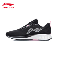 李宁跑步鞋女鞋赤兔4代女士鞋子透气马拉松跑鞋专业田径运动鞋女