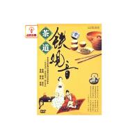 百科音像铁观音茶道DVD