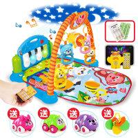 婴儿玩具脚踏钢琴健身架器新生幼儿音乐游戏毯宝宝0-3-6-12个月