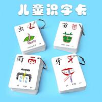 包邮哦幼儿宝宝识字卡片3000字幼儿园学龄前儿童汉字早教象形认字识字卡