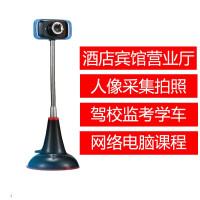 高清立式拍照摄像头笔记本台式电脑笔记本台式USB免驱人像采集视频