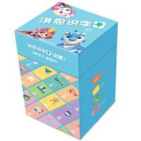 洪恩识字卡卡片3-6-7-8岁宝宝识字卡动画识字卡200张