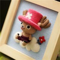 羊毛毡戳戳乐材料包相框可爱动漫龙小猫毛毡DIY