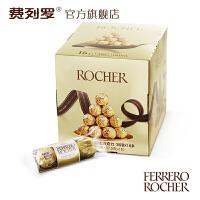 Ferrero 费列罗 榛果威化巧克力礼盒48粒 600克
