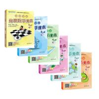 全套6册高思学校竞赛数学课本123456年级上册 视频升级版 小学数学奥林匹克竞赛书金试卷高思学校竞赛数学课本一二三四五六年级上