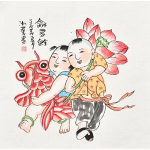 当代知名画家泓君三尺斗方人物画gr00863