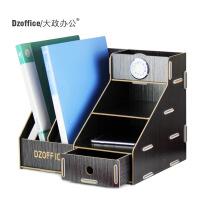 D059创意木质收纳架文件架资料架桌面整理架 带表抽屉式收纳盒