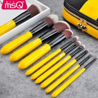 10支黄化妆刷 眼影刷粉底刷套装刷子化妆工具套装全套 黄色 人造纤维