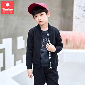 【1件3折价:80.7】纤丝鸟(TINSINO)男童套装儿童时尚外套裤子中大童外出套装